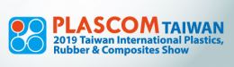 2019 Taiwan International Plastics, Rubber & Composites Show